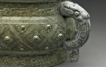 Archaeology of Asia Stream