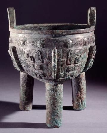 flame bronze vase